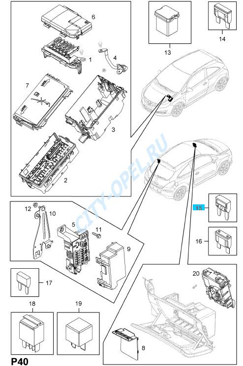 Коробка,в сборе,предохранителей,секция двигателя (идент. cp) (исключая систему quickheat) (для любых 1...