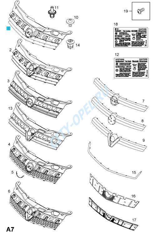 GM.  Opel Astra H. Opel Astra H (Опель Астра H). Купить Решетка радиатора без профиля 3 двер.