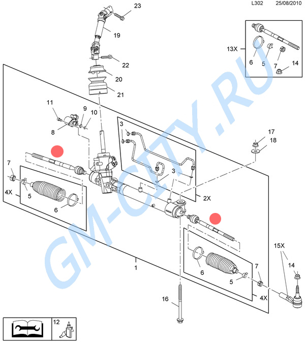 Рулевой привод - I для рулевого управления с гидроусилителем (5 двер.  Комби,седан,универсал 35,68,69)/I.