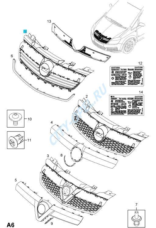 kia motors parts catalog