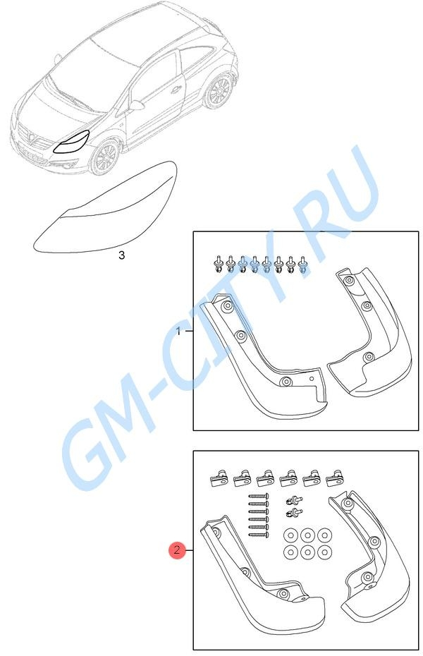 opel corsa parts catalog