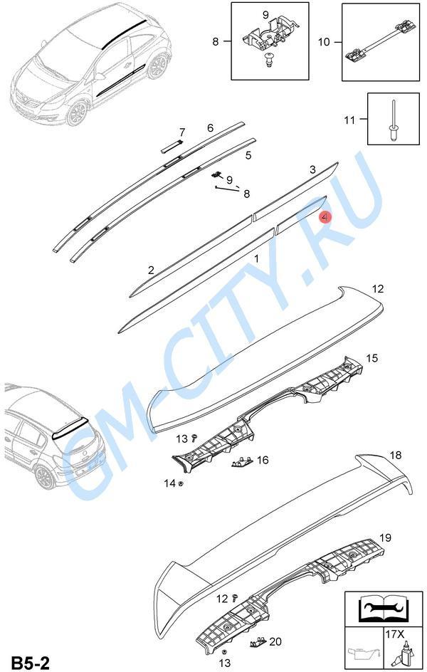 Opel corsa и каталог запчастей